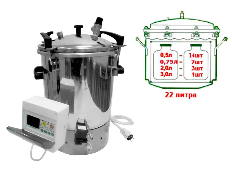 дистиллятор электрический аэ 5 купить